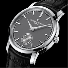 best fake vacheron constantin patrimony traditionnelle watches